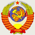 http://www.cccp-kpss.narod.ru/imageg.jpg